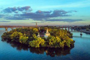 Ukraine dnipro Монастырский остров  780 × 520