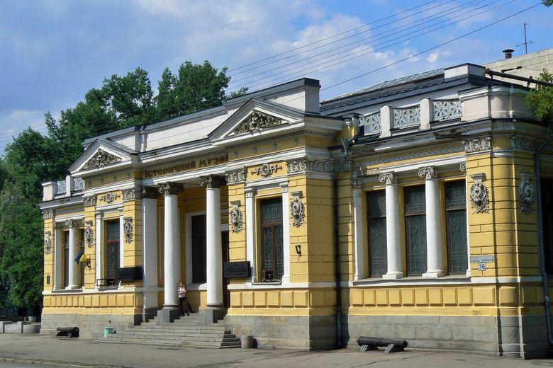 ukraine dnipro 780 × 520