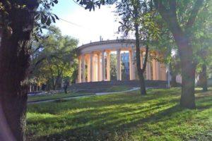 ukraine dnipro park-SHevchenko 780 × 520